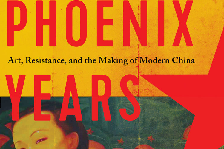 The Phoenix Years-AD-150dpi